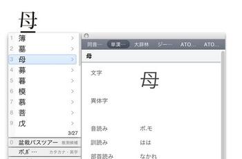 a_tok01.jpg