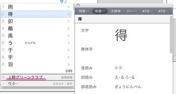 a_tok03.jpg