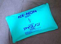 ice_non.jpg